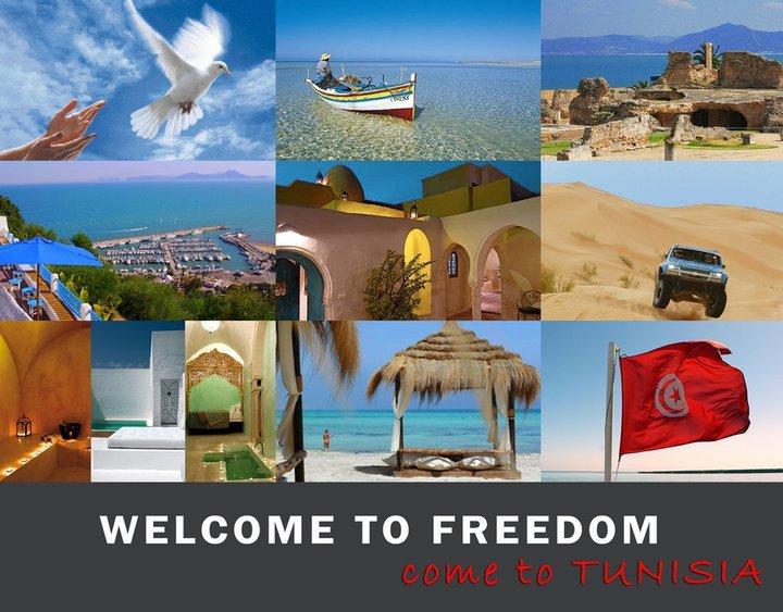 Famille de Mohamed Bouazizi. Тунис-390. Tunisie-390. Tunisia-390. - тунис