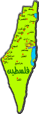 Palestinian cities which you can send gifts to