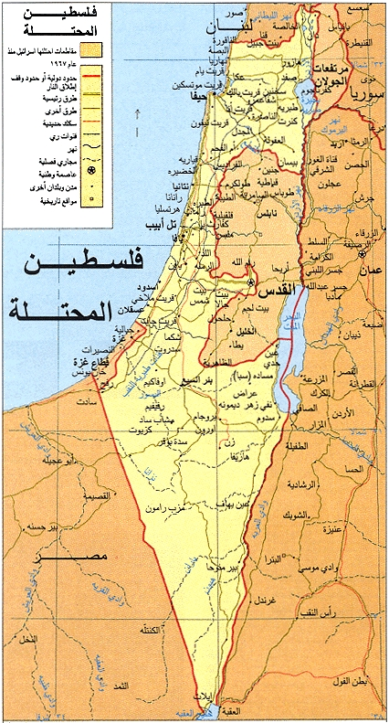 IsraelPalestine Arun With A View Page - Map of palestine