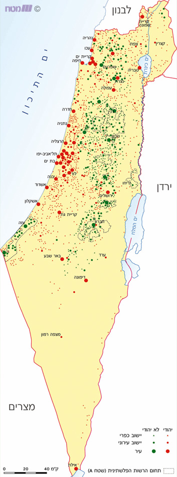 Cognitive maps arun with a view for palestiniansand arabs more generallythe cognitive maps are a different story maps of the arab world in the arab world of course never show israel gumiabroncs Choice Image