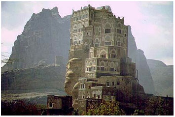 Worrisome Yemen Arun With A View