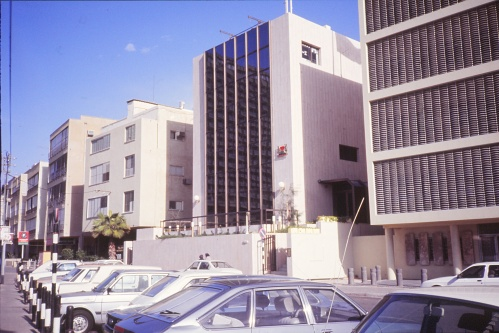 Bophuthatswana mission, Tel Aviv, November 1985 (photo: Arun Kapil)