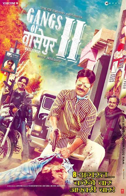 gangs-of-wasseypur-2-poster