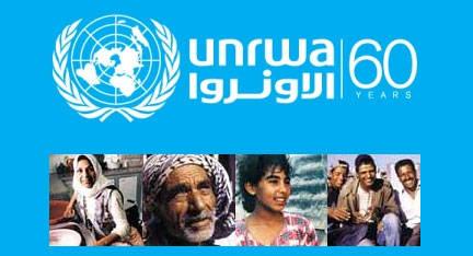 090927-unrwa-logo