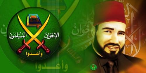 muslim-brotherhood-hassan-al-banna
