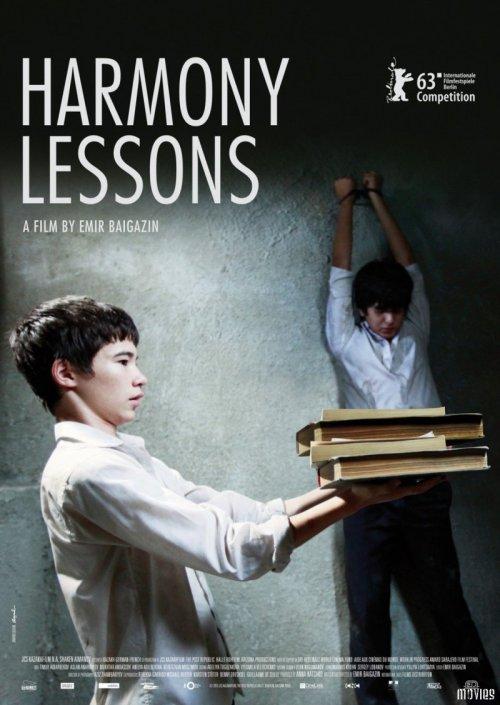 harmony-lessons