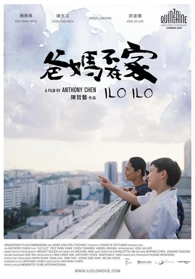 Ilo Ilo Movie Poster