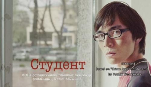 student_darezhanomirbayev1