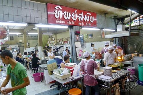 Thip Samai, Bangkok