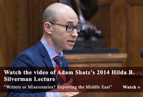 shatz-silverman-video-2014-05