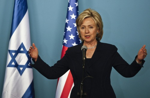 Hillary Clinton in Jerusalem October 31 2009 Xinhua Reuters Photo