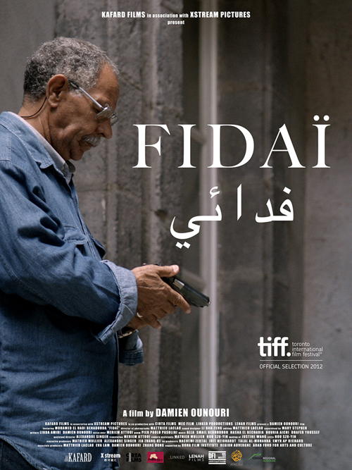 fidai-poster1