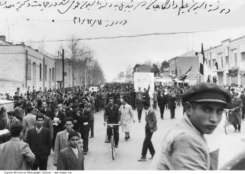 Pro-Mosaddegh demonstration, Tehran, March 2 1953
