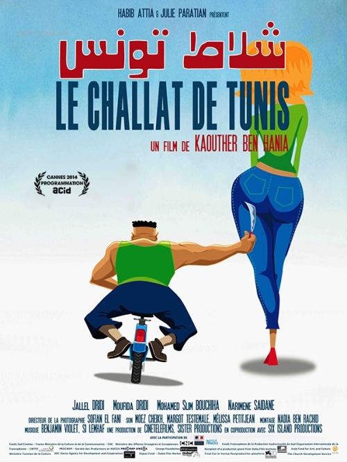 le-challat-de-tunis-affiche
